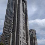 東京都へ構造変更許可申請