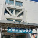 横浜の医療法人診療所の開設届出