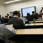 日本法令実務研究会『医業経営コンサルティング研究会』